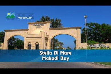 Stella Di Mare Makadi Beach Resort & Spa, Египет, Хургада