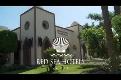 The Grand Hotel Sharm el Sheikh, Египет, Шарм-эль-Шейх