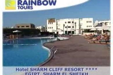 Sharm Cliff Resort, Египет, Шарм-эль-Шейх