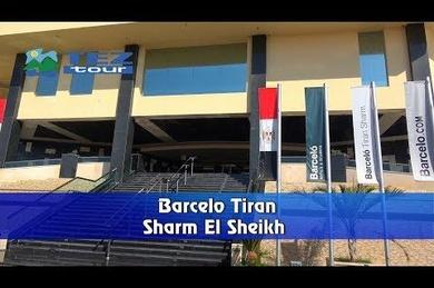 Barcelo Tiran Sharm, Египет, Шарм-эль-Шейх