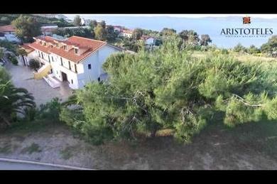 Aristoteles Holiday Resort & SPA, Греция, Халкидики