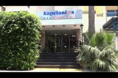 Kapetanios Limassol Hotel, Кипр, Лимассол