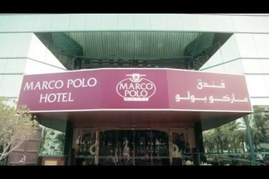 Marco Polo, ОАЭ, Дубай