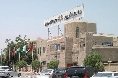 Verona Resort Sharjah, ОАЭ, Шарджа