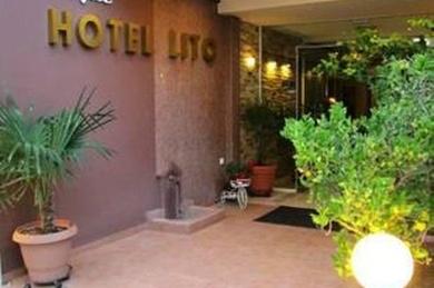 Lito Hotel, Греция, Пиерия