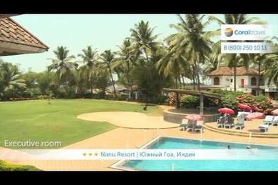 Nanu Beach Resort, Индия, Южный Гоа