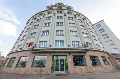 Novum Hotel Vitkov Prag, Чехия, Прага