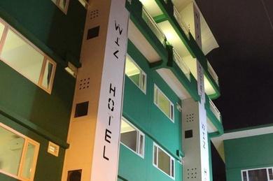 Wiz Hotel, Таиланд, Южная Паттайя