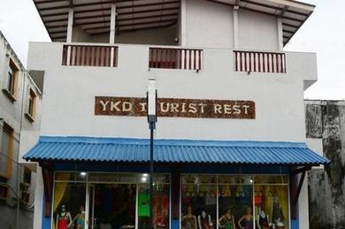 YKD Tourist Rest, Шри-Ланка, Хиккадува