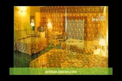 Amman West Hotel, Иордания, Амман