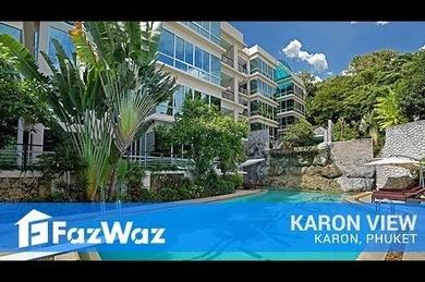 Karon View Resort, Таиланд, пляж Карон