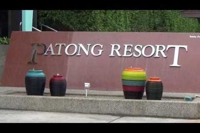 Patong Resort Hotel, Таиланд, остров Пхукет