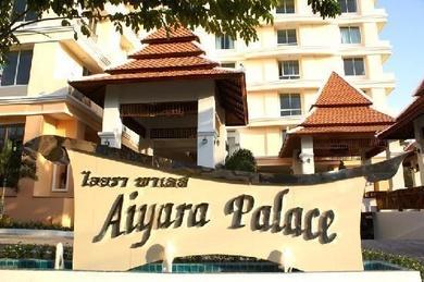 Aiyara Palace Hotel, Таиланд, Паттайя