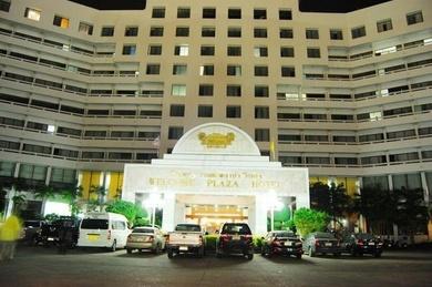 Welcome Plaza Hotel, Таиланд, Паттайя
