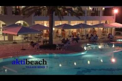 Akti Beach Village Resort, Кипр, Пафос