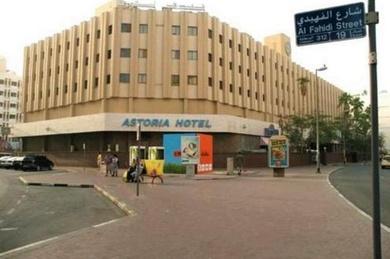Astoria, ОАЭ, Дубай