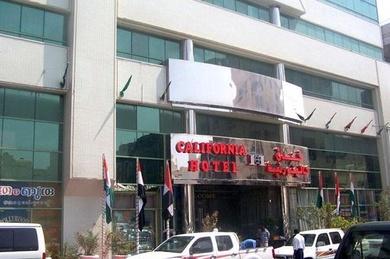 California Hotel, ОАЭ, Дубай