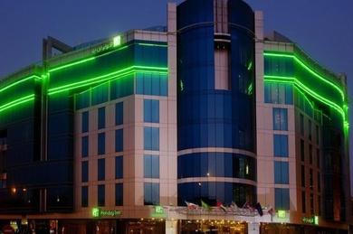 Holiday Inn Dubai Al Barsha, ОАЭ, Дубай