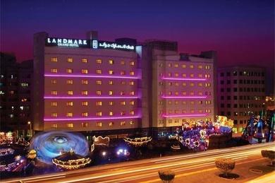 Landmark Grand Diera, ОАЭ, Дубай