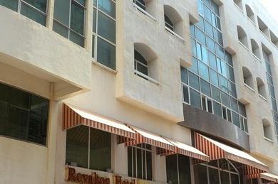 Royalton Hotel, ОАЭ, Дубай
