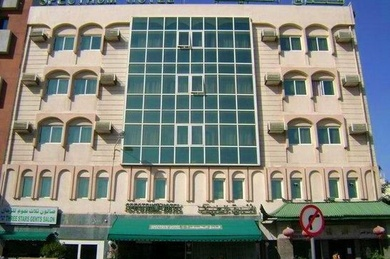 Hotel Spectrum, ОАЭ, Дубай