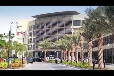 Centro Sharjah By Rotana, ОАЭ, Шарджа