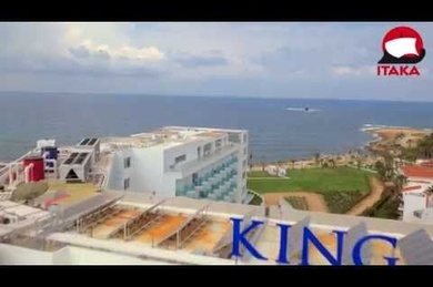 King Evelthon Beach Hotel & Resort, Кипр, Пафос